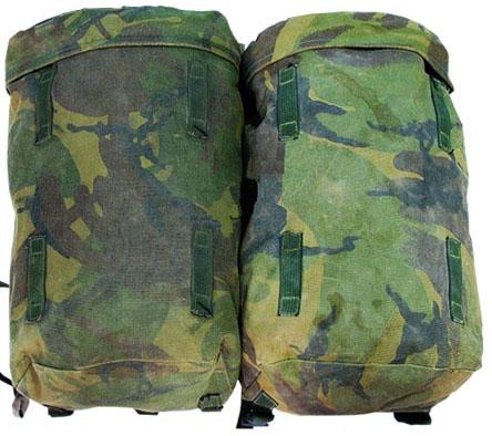 http://dpm-soldier.pl/plecaki/images/img3.jpg